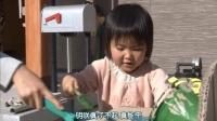 【三角字幕组】初遣 盛夏的大冒险 2014.07.21