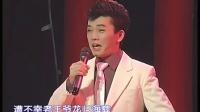 《望儿楼》贾怀胤在宁晋电视台春晚