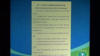 胎儿超声心动图操作与应用专家共识--赵博文2010浙大