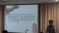 【公开课】浙大动保精品课程《动物保护概论》第三讲 野生动物保育