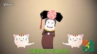 美拍精选-搞笑视频-小鸡哔哔容嬷嬷版_超清