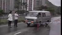 香港重案實錄----叶继欢标清