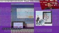 台州薇薇新娘徐总-使用金拓影楼管理软件感受