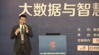 中国MOOC发展与对策-技术报告
