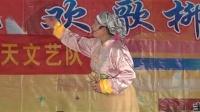 柳城蓝天文艺队演王二报喜荣获三等奖