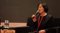 1600 李广海-可持续发展领袖圆桌讨论