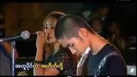 缅甸歌曲 Raymond《何时归来》