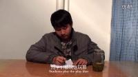 《最后一封信》楚雄首部禁毒微电影