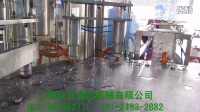 众冠ZLD-2A全自动大容量自立袋灌装机