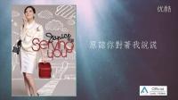 Janice 衛蘭 - 如水 [Lyric video 官方歌詞版]