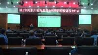 企业培训师培训视频—朱凤仙