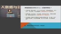 中国MOOC发展与对策-汪琼教授