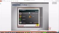 3D学院培训教程_3DMAX2009工作界面04