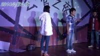 晚会录像,云南师范大学2014公管之夜完整版