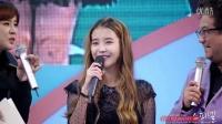 131015 원자력병원 희망 콘서트 아이유 멘트 직캠 by Spinel