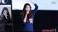 131019 반디앤루니스 아이유 팬사인회 직캠 by Spinel