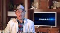 彭晓辉:大学生未婚同居正常吗