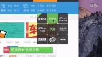 【星尘映像制作】iBox个人智能门户产品介绍