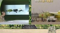 02.中国军情之_歼轰-7B_将成为中国最新反航母利器? 140102