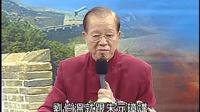 曾仕强-明朝太监-02郑和的人生智慧