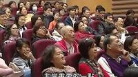 曾仕强-清朝皇帝-03康熙的人生智慧