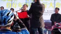 2014黄山太平湖首届自行车环湖大会开赛2014.11.15