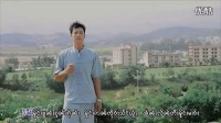 勐卯傣族歌曲(仔赛嫩蒙)