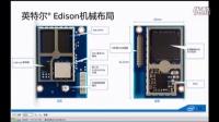 Intel Edison平台介绍2