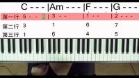 大卫音乐:三.钢琴即兴伴奏之即兴演奏_高清
