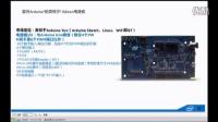 Intel Edison平台介绍3