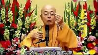 《加持念珠咒》教念及功德利益--海涛法师讲解 佛山顺德财神酒店
