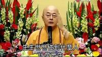 《智慧文殊菩萨心咒》教念及功德利益--海涛法师讲解 佛山顺德财神酒店