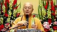 咒轮咒语的功德利益(心经、大宝楼阁灭罪咒、尊胜佛母心咒、成就所愿咒)--海涛法师讲解