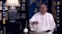 陈大惠【教孩子的学问】背书识根器01