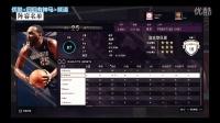 NBA2K15终极联盟-名单汇总介绍-优酷囧囧有神马独播