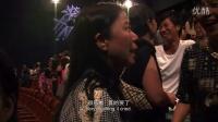《争气》慈善首映礼 My Voice, My Life Movie Charity Gala Premiere Highlights