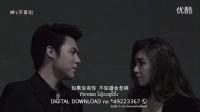[TJ] 中字《真爱无界》OST完成版《时间静止》