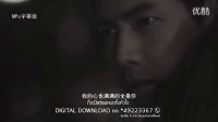 [TJ] 《真爱无界》OST《禁忌之恋》