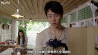[FirstCS][迷幻天使][EP06][泰语中字]【Mike剪辑版】[高清HD]