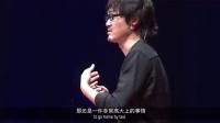 TEDxLujiazui 以蜕为进 于正:以静制动