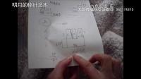 明月的棒针艺术 潮款小兔珊瑚绒斗篷 第二集  零基础 编织教学  教程 原创高清 视频教程 九色鹿  儿童毛衣教学 超详细