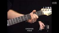 电吉他教学【摇滚节奏吉他】