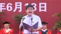 研究生代表王轩在2014届毕业典礼上的发言