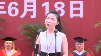 本科生代表李晓萱在2014届毕业典礼上的发言