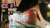 说走就走002-天津辣妈的圣诞梦想-北京