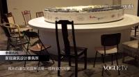 VOGUE TV-前门东区城南计划2014-北京天安时间当代艺术中心