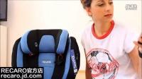 【德国官方】RECARO Monza Nova 2莫扎特2代 如何正确安装儿童安全座椅http://recaro.jd.com官方店