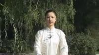 邱慧芳【42式太极拳学练指南】 2,右揽雀尾
