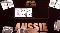 【斗牌】德州扑克主播莎拉解说2012澳洲百万赛第4集