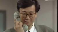 摩登小男人1992粤语01